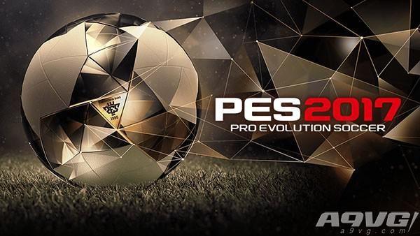 Konami公布TGS 2016参展游戏列表 《实况足球2017》在列