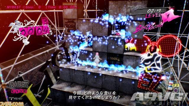 《凯瑟琳 浓郁口感》将推出全员爬墙包 打包仅售200日元