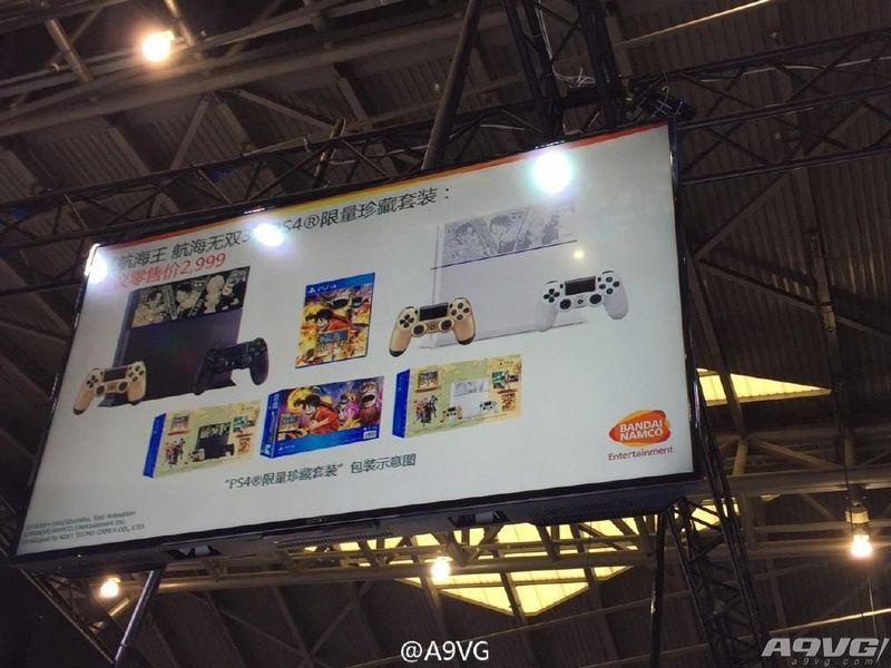 PS4/PSV国行版《海贼无双3》8月9日发售