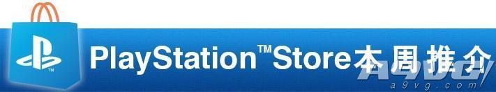 PSN港服每周推荐 《孤岛惊魂5》开启预售 《银魂乱舞》将发售