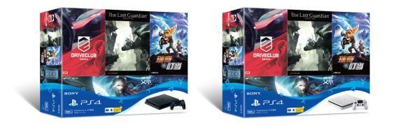 国行PS4大作套装4月26日推出 售价2199人民币