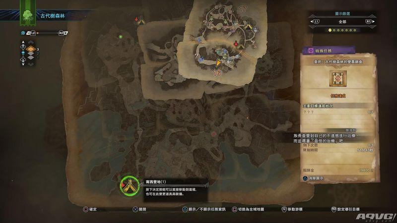 《怪物猎人世界》巫师3联动任务攻略 全支线完成方法