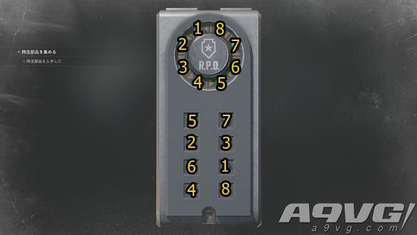《生化危機2 重制版》全背包位置攻略 小背包獲得地點一覽