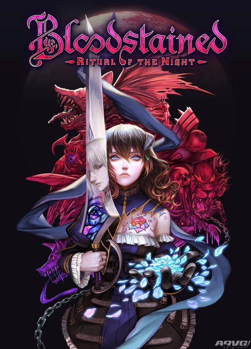 《血污 夜之仪式》将于2019年夏季发售 五十岚孝司重磅回归
