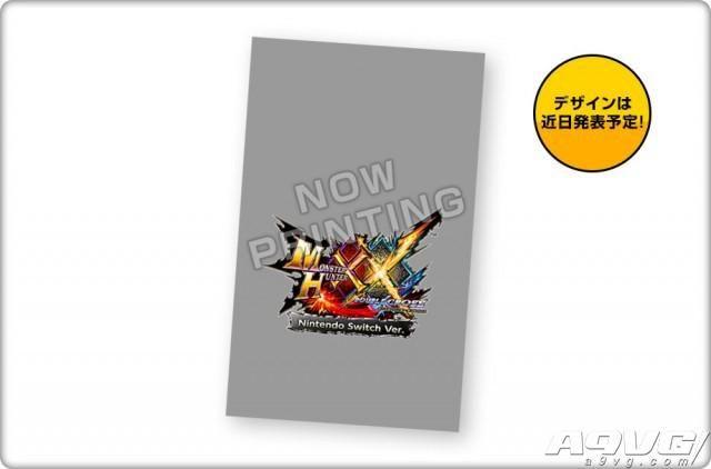 Switch版《怪物猎人XX》开放预购 多种限定版公布