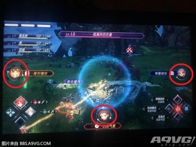 《异度神剑2》必杀技连招攻略 必杀技树状图详解