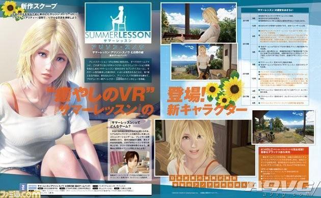 《夏日课堂 爱丽森·雪诺的七日庭院》6月22日发售 金毛姐姐来了