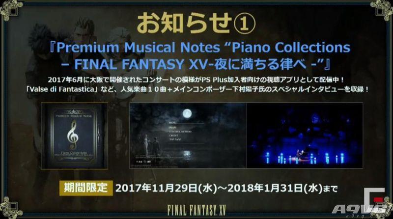 《最终幻想15》ATR汇总 来年将有3个篇章第1弹宰相