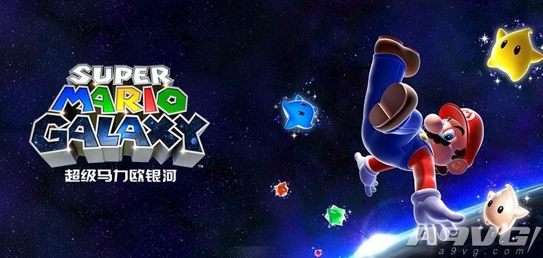 《超级马里奥银河》高清中文版体验:值得一试的清晰画面