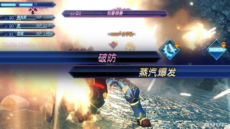《异度神剑2》御刃者连击推荐配置攻略 倒地浮空配置