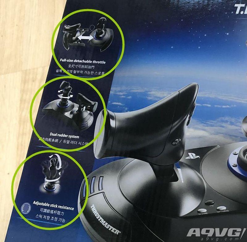 图马思特T.Flight Hotas 4摇杆开箱评测 性价比绝佳