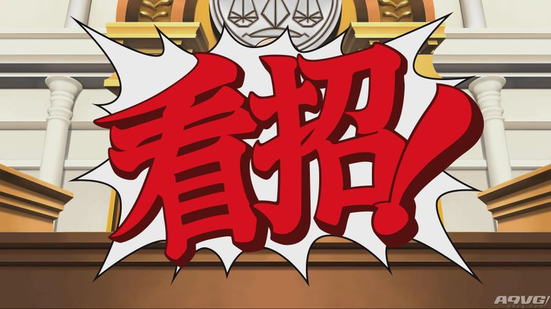 《逆转裁判123 成步堂精选集》将于2019年夏季更新中文