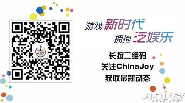 """引爆""""影漫游""""三位一体 蓝港互动将在2016ChinaJoy再续精彩"""