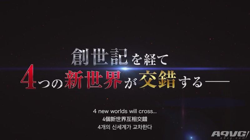 SD高达G世纪新作《SD高达G世纪 火线纵横》发表!