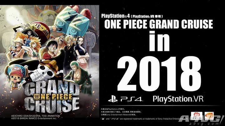 《海贼王 大巡航》将推出繁体中文版 2018年发售