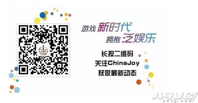 展后回顾——2016ChinaJoy同期峰会速记即日起可免费下载!