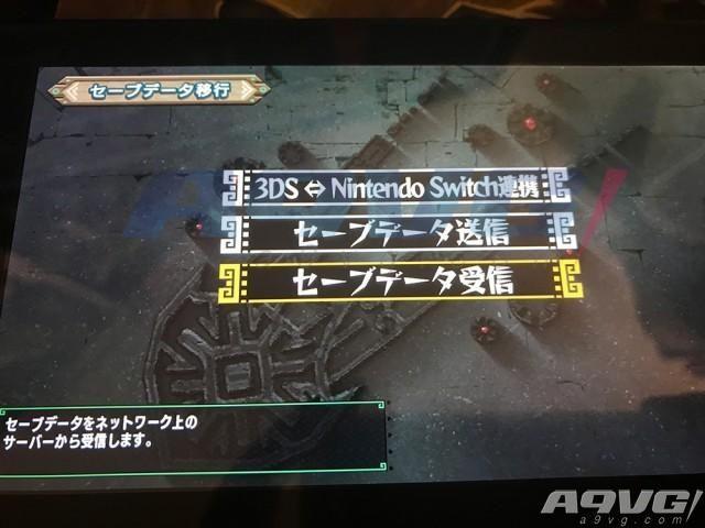 《怪物猎人XX》NS版存档转移指南 怎样把3DS版MHXX存档转移到Switch上