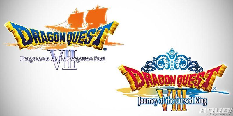 3DS勇者斗恶龙7、8欧美英文版将于2016年发售