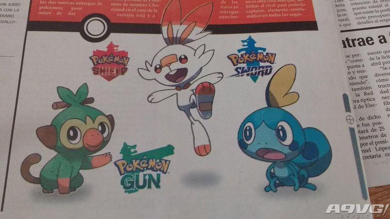 玩家Logo过于逼真 墨西哥媒体误把《宝可梦 枪》登上报纸