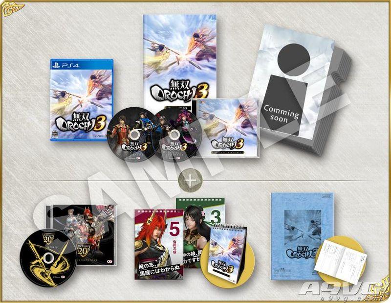 《无双大蛇3》公布豪华版情报 6月9日将公开实机试玩演示