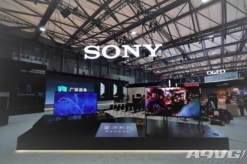 畫諦系列新品Z9G首秀 索尼全陣容影音產品亮相AWE2019