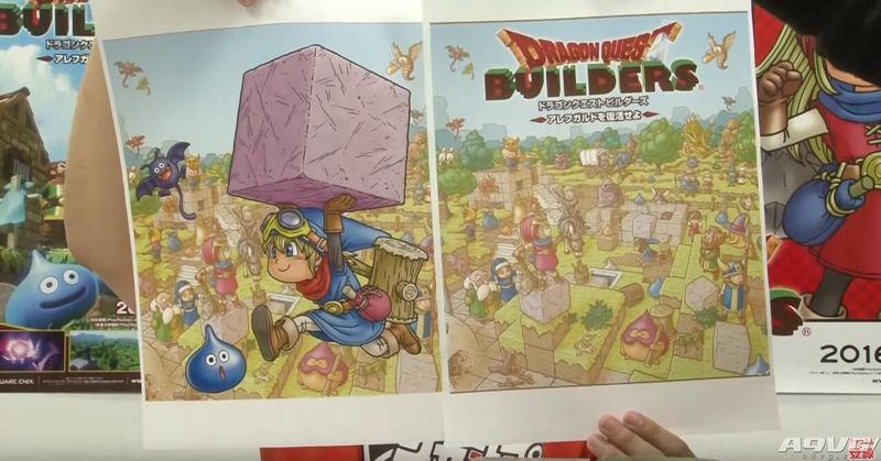《勇者斗恶龙建造者》更换正式封面 鸟山明亲自绘制