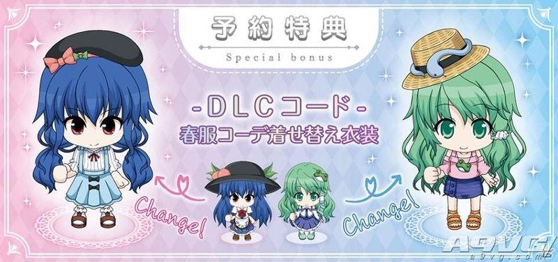 《不可思议的幻想乡 莲花迷宫》新发售日与店铺特典预览