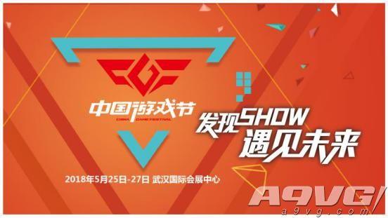 下周末来武汉这个游戏展!数百款游戏 业界大腕 各种美食
