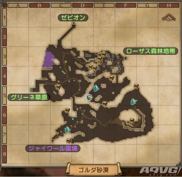 《勇者斗恶龙 英雄集结2 》全宝箱位置一览