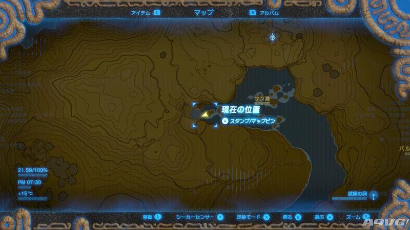 《塞尔达传说:荒野之息》青虾衬衫获得位置攻略