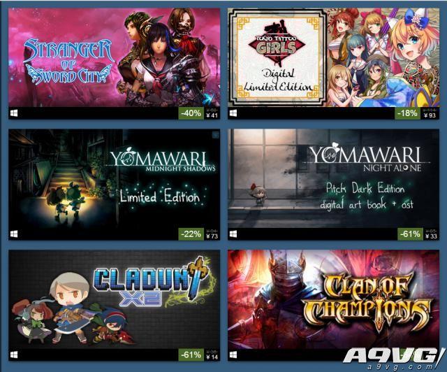 Steam 11月21日特别优惠推荐:《黑暗2》《蒸汽世界》系列