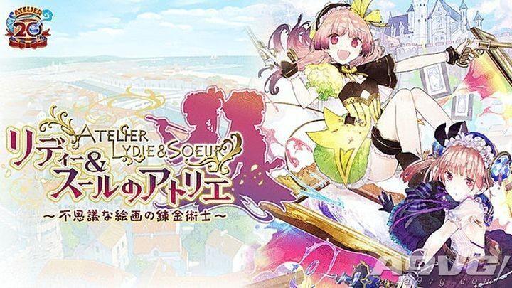 《莉蒂与苏尔的工作室》公布DLC计划 总价超10000日元