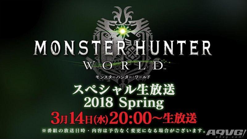 《怪物猎人世界》将播出特别节目介绍春季游戏最新情报