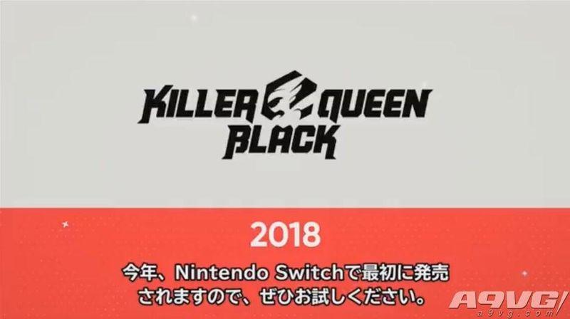 E3 2018任天堂直面会总结 《火焰之纹章 风花雪月》公布