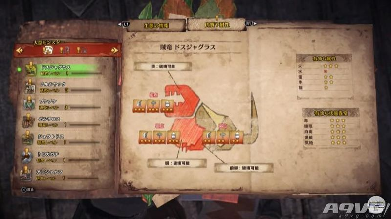 《怪物猎人 世界》新场景与村中战斗准备演示视频