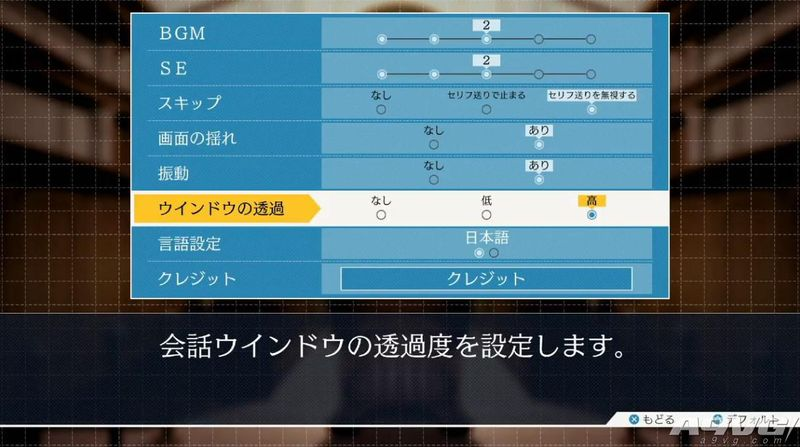 《逆转裁判123 成步堂精选集》登陆PS4/XB1/Switch/PC