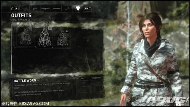 《古墓丽影:崛起》全部14套可用服装一览