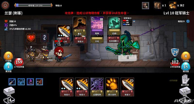 经典Roguelike卡牌游戏《魔物讨伐团》官中版今日发售