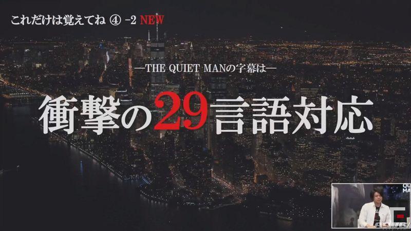 《静人》支持29种语言 未来有2周目更新增加声音和新剧情