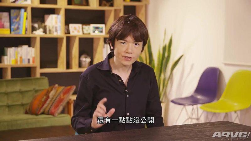 《任天堂明星大乱斗 特别版》专场直面会官方中文字幕视频