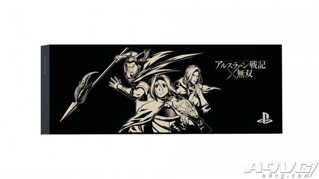 《亚尔斯兰战记X无双》限定PS4公开 10月1日发售