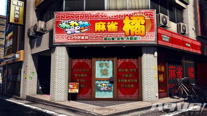 《审判之眼 死神的遗言》第7波中文资讯 神室町各设施介绍