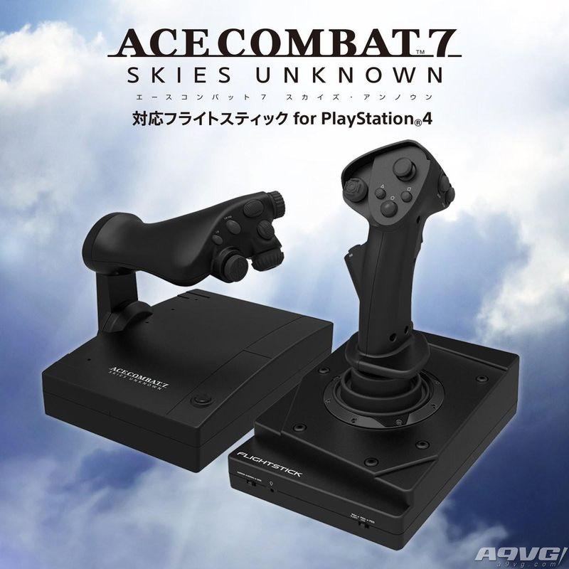HORI公布《皇牌空战7》专用PS4操控摇杆 与游戏同步发售