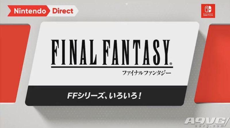 任天堂直面会总结 《动物之森》完全新作将于2019年发售