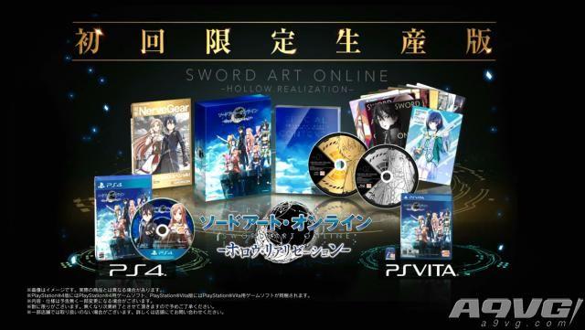 《刀剑神域:虚空幻界》10月27日发售 限定版公开