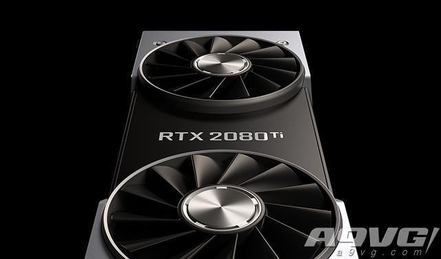 英伟达RTX 2070/2080/2080Ti显卡公开 光影效果显著提升