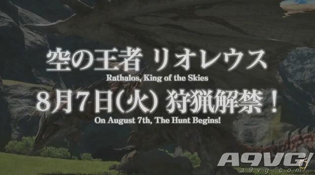 一周要闻回顾:宫崎英高谈只狼难度 八途旅人制作组谈开发