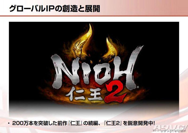 光荣特库摩正与海外知名IP合作开发游戏 另有3A级大作