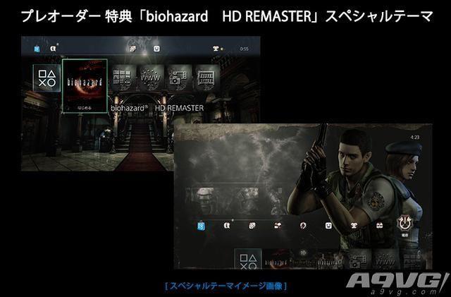 根本停不下来 《生化危机0 HD》重制版2016年发售