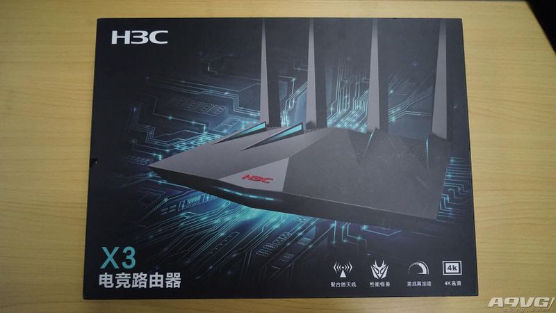 新华三电竞路由器X3试用体验报告合集 玩家测评汇总
